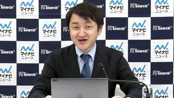 藤原覚也氏