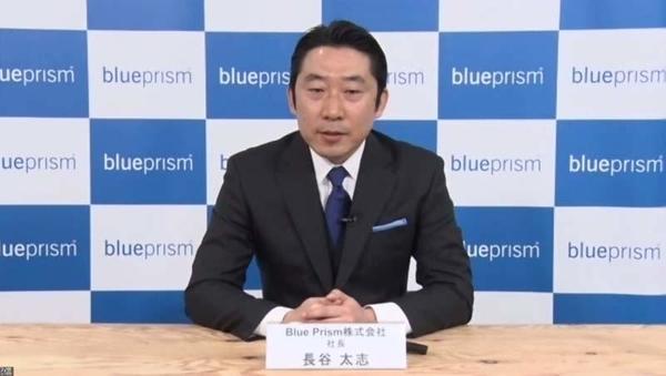 Blue Prism Japan 社長の長谷大志氏