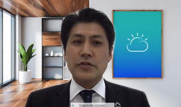 「IBM Cloud」が機能拡張 - 分散クラウドを実現するサービスを発表