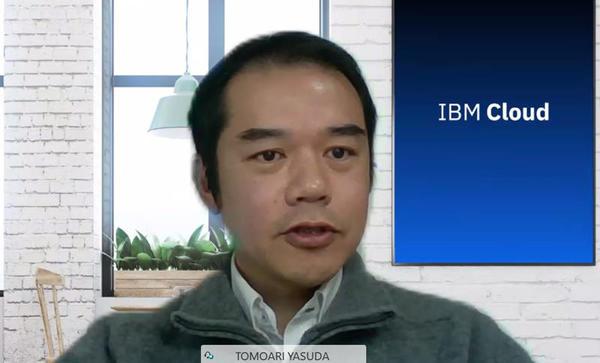日本IBM テクノロジー事業本部 IBM Cloud テクニカル・セールス部長 シニア・アーキテクトの安田智有氏