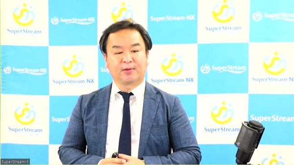 スーパーストリーム 取締役 企画開発本部長の山田誠氏
