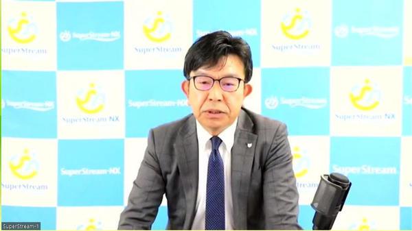 スーパーストリーム 代表取締役社長の角田聡志氏