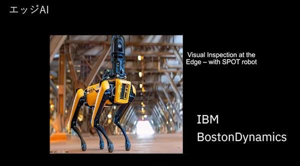 AIを搭載したBostonDynamicsのロボット