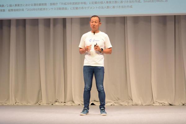 freee CEOの佐々木大輔氏