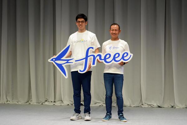 限度額3000万円の法人カードなどを発表 - freeeが新戦略