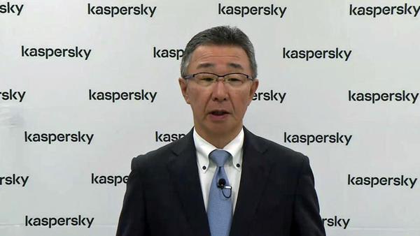 カスペルスキー 代表取締役社長の藤岡健氏