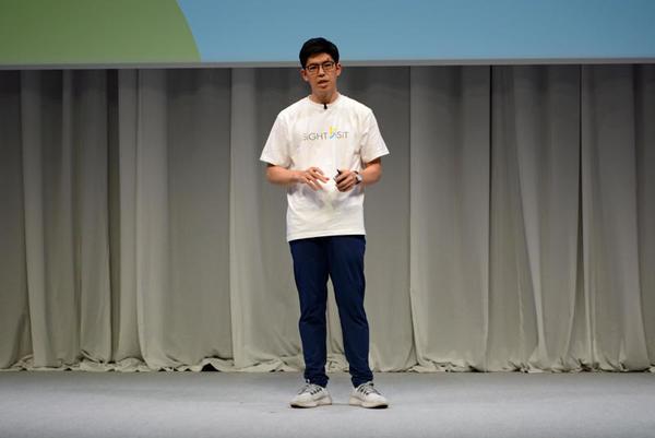 サイトビジット 代表取締役の鬼頭政人氏