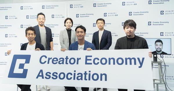 クリエイターエコノミー協会7社の代表者