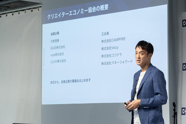 UUUM 代表取締役社長執行役員 兼 CEOの鎌田和樹氏