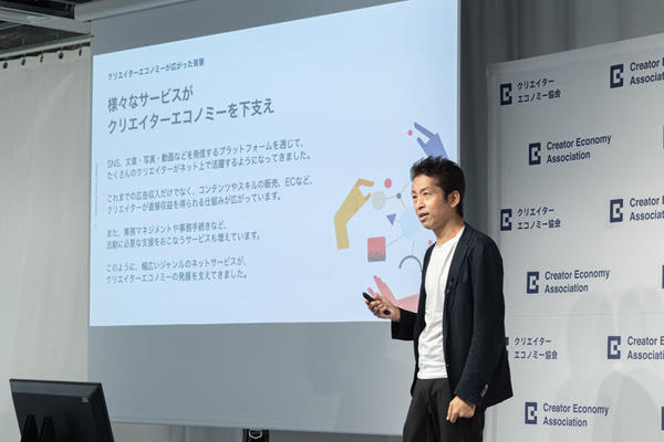 note 代表取締役CEOの加藤貞顕氏