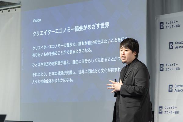 BASE 代表取締役CEOの鶴岡裕太氏