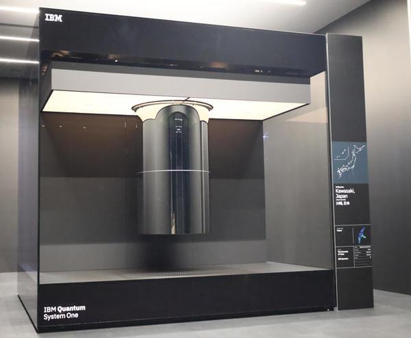 東大×IBMが川崎市で日本初のゲート型商用量子コンピューターを稼働