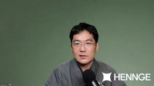 HENNGE 代表取締役社長の小椋一宏氏