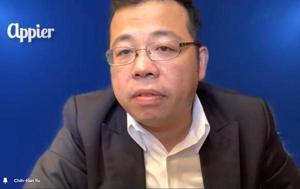 Appier CEO兼共同創業者のチハン・ユー氏