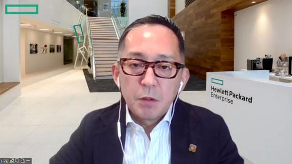 「HPE Discover 2021」で発表された新サービス - 上昇気流に乗るas a Serviceビジネス