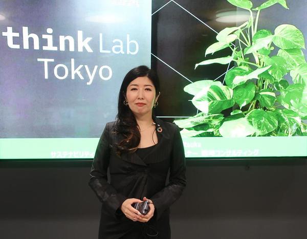日本IBM パートナー 戦略コンサルティング サステナビリティー・オファリング リーダーの大塚泰子氏