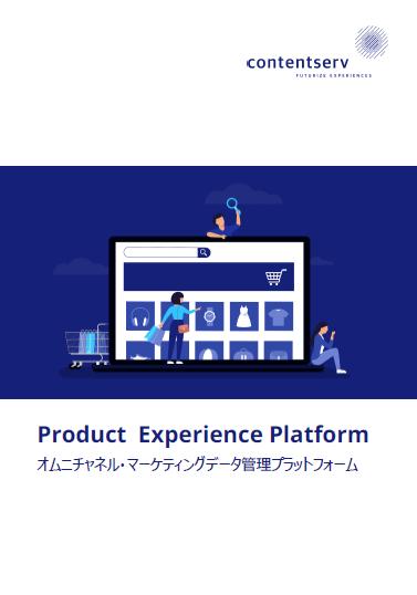 https://news.mynavi.jp/itsearch/assets_c/202107contentserv001.png