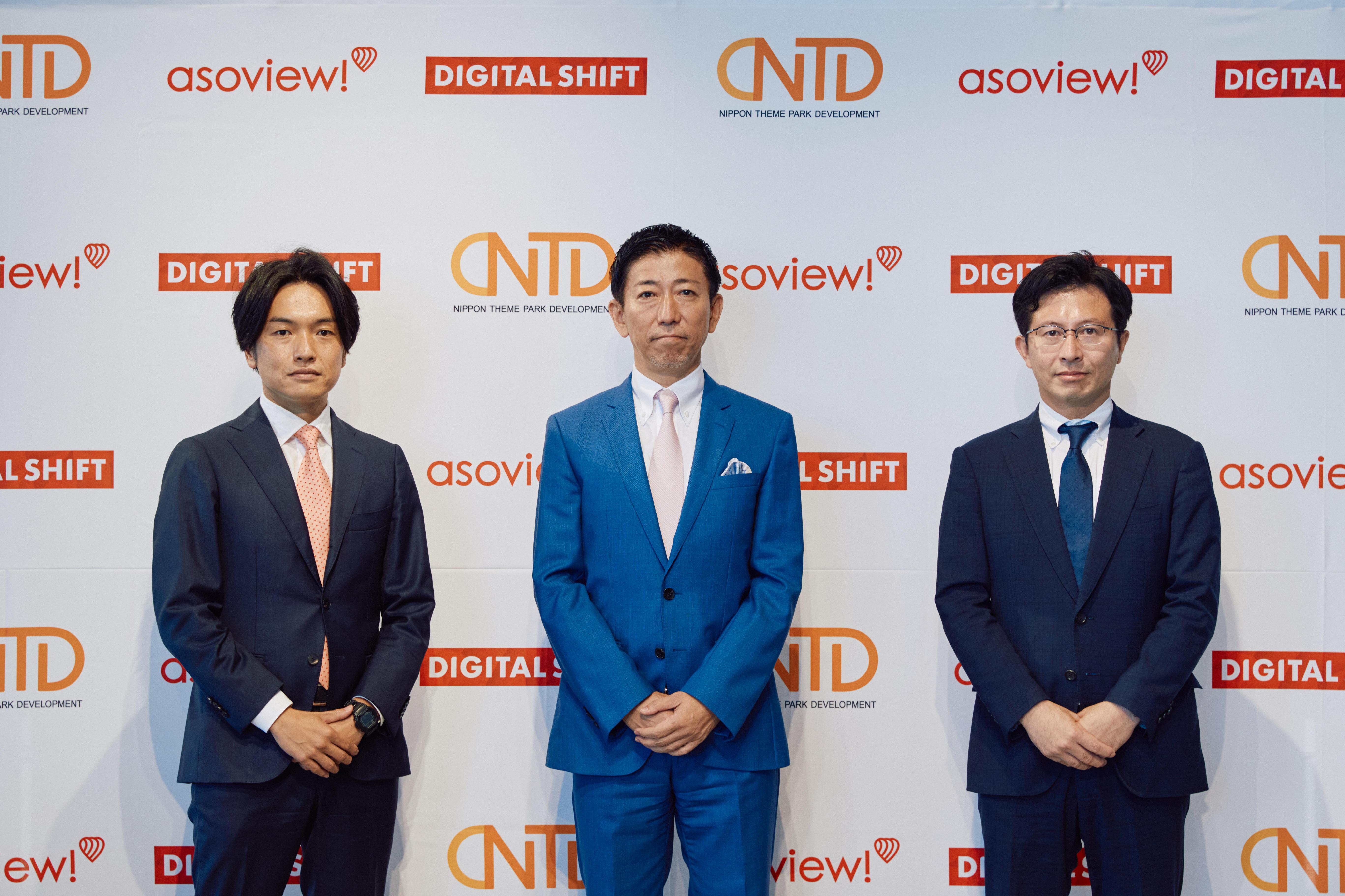デジタルシフト社、アソビュー、日本テーマパーク開発が事業提携を発表 - レジャー施設経営のDXを推進