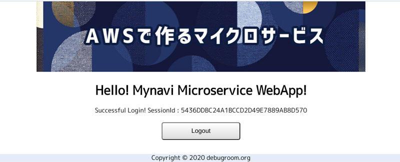 https://news.mynavi.jp/itsearch/assets_c/AWS04_003.jpg