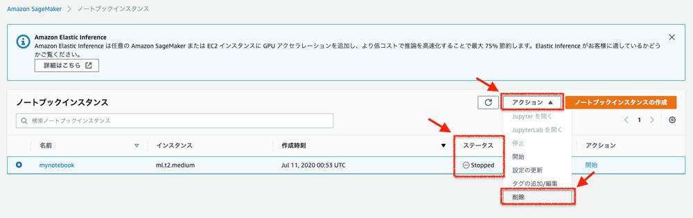 https://news.mynavi.jp/itsearch/assets_c/AWSML08_0010.jpg