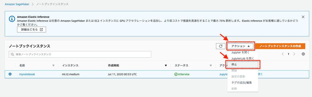 https://news.mynavi.jp/itsearch/assets_c/AWSML08_009.jpg