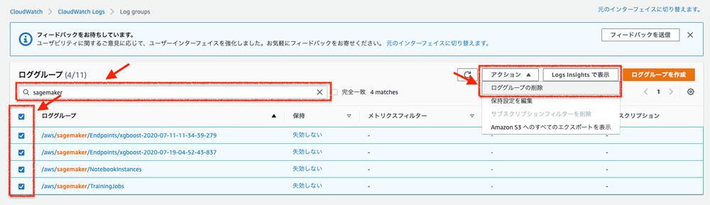 https://news.mynavi.jp/itsearch/assets_c/AWSML08_014.jpg