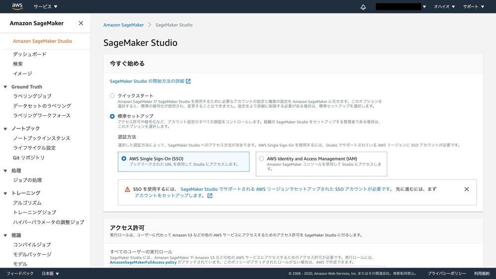 https://news.mynavi.jp/itsearch/assets_c/AWSML09_012.jpg
