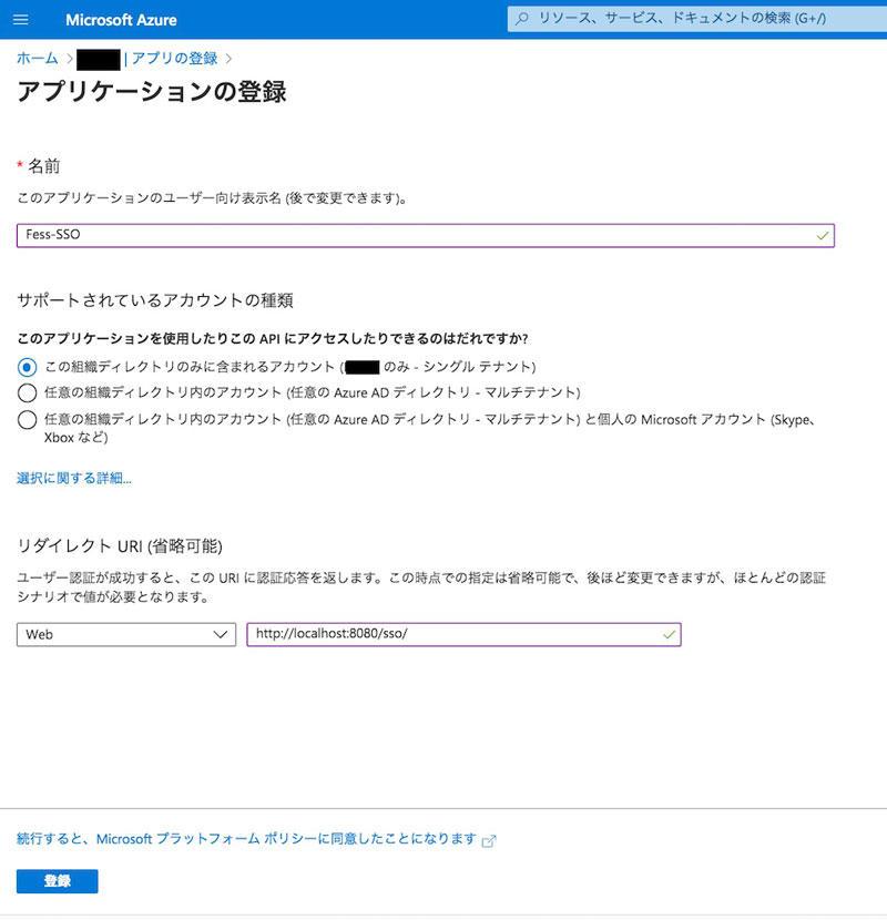 https://news.mynavi.jp/itsearch/assets_c/Fess30_002.jpg