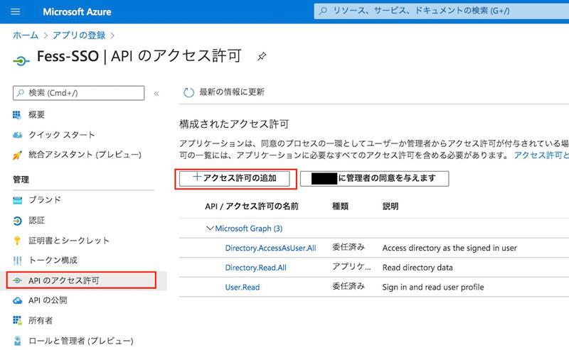 https://news.mynavi.jp/itsearch/assets_c/Fess30_005.jpg