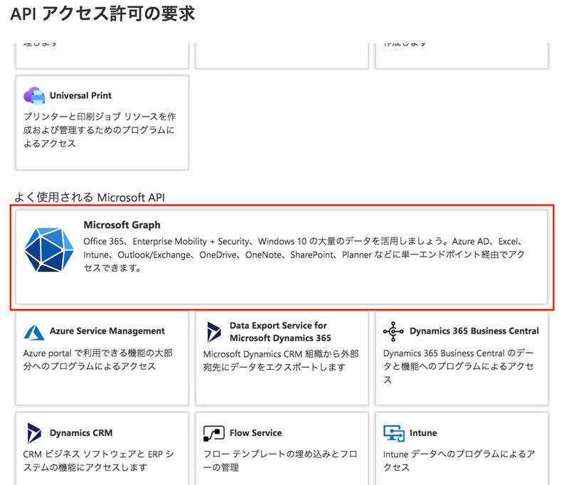 https://news.mynavi.jp/itsearch/assets_c/Fess30_006.jpg