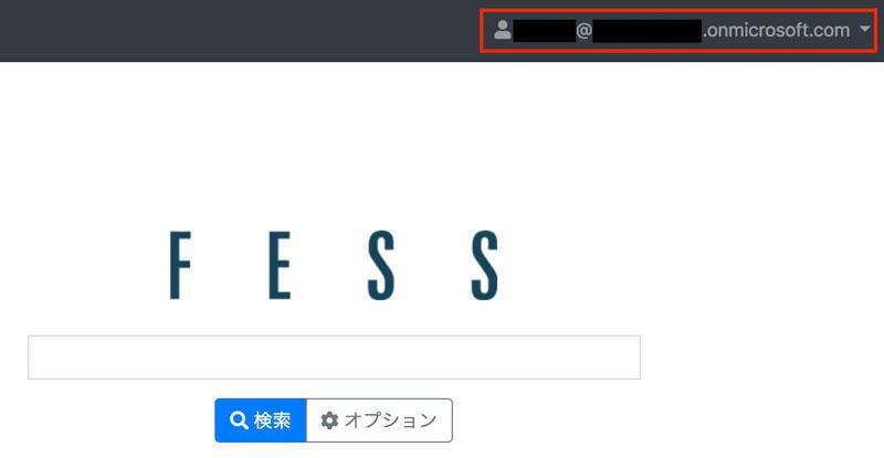 https://news.mynavi.jp/itsearch/assets_c/Fess30_008.jpg