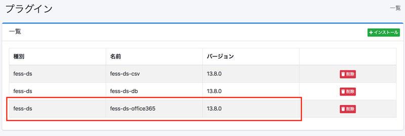 https://news.mynavi.jp/itsearch/assets_c/Fess31_002.jpg