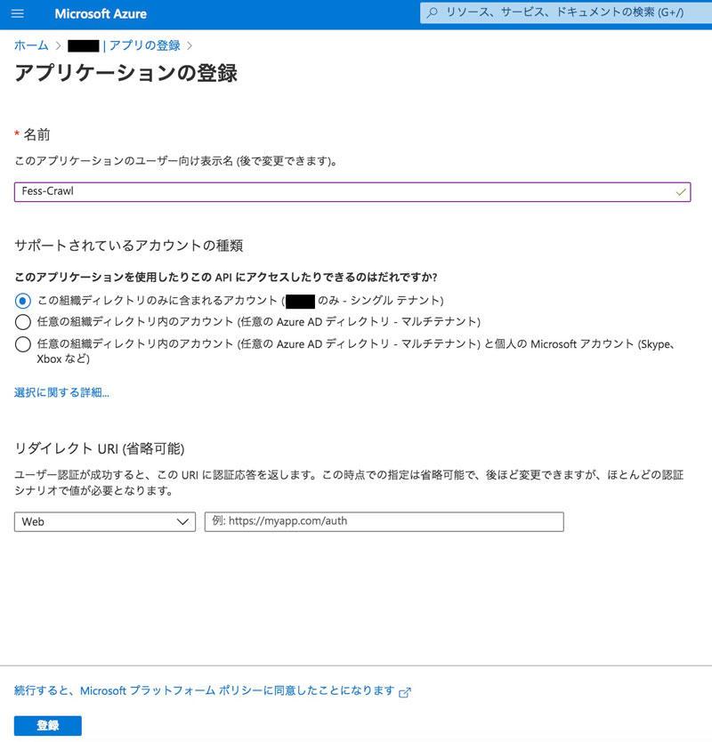https://news.mynavi.jp/itsearch/assets_c/Fess31_004.jpg