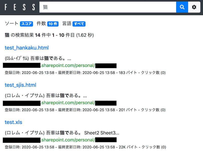 https://news.mynavi.jp/itsearch/assets_c/Fess31_010.jpg