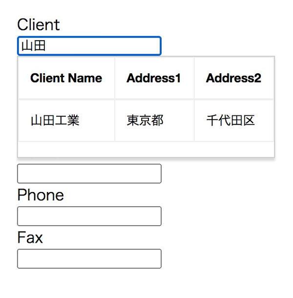 https://news.mynavi.jp/itsearch/assets_c/Fess33_002.jpg
