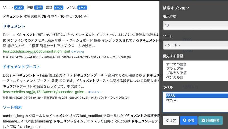 https://news.mynavi.jp/itsearch/assets_c/Fess38_002.jpg