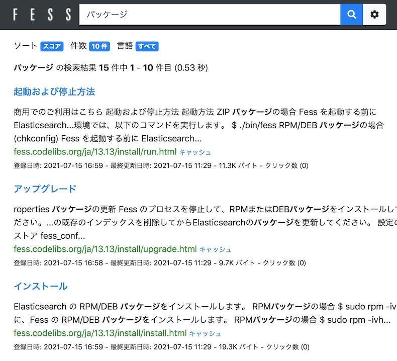 https://news.mynavi.jp/itsearch/assets_c/Fess38_005.jpg