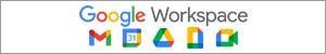 Google Workspaceをビジネスで活用する