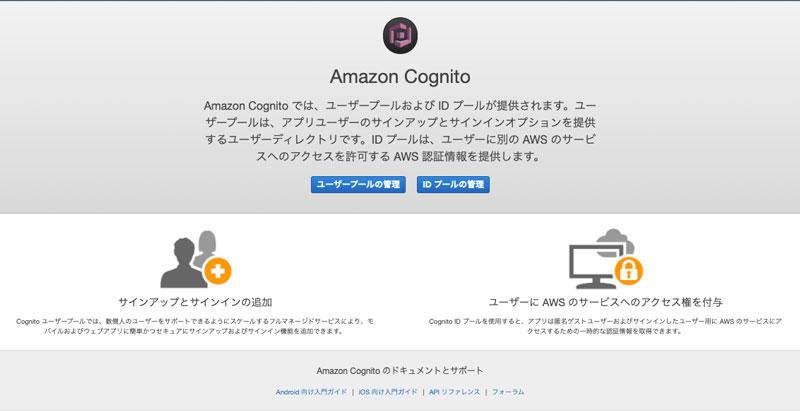 https://news.mynavi.jp/itsearch/assets_c/Micro13_002.jpg