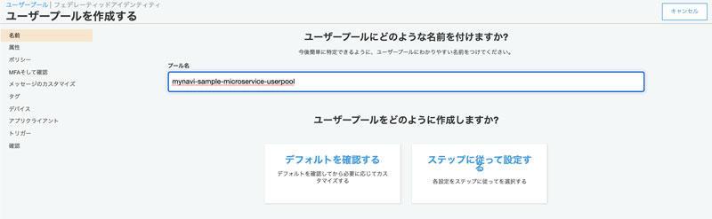 https://news.mynavi.jp/itsearch/assets_c/Micro13_003.jpg
