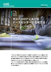 https://news.mynavi.jp/itsearch/assets_c/co001_1.png