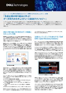 https://news.mynavi.jp/itsearch/assets_c/d001.png
