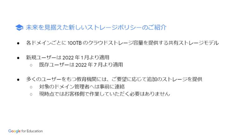 https://news.mynavi.jp/itsearch/assets_c/gwenewstorage.jpg