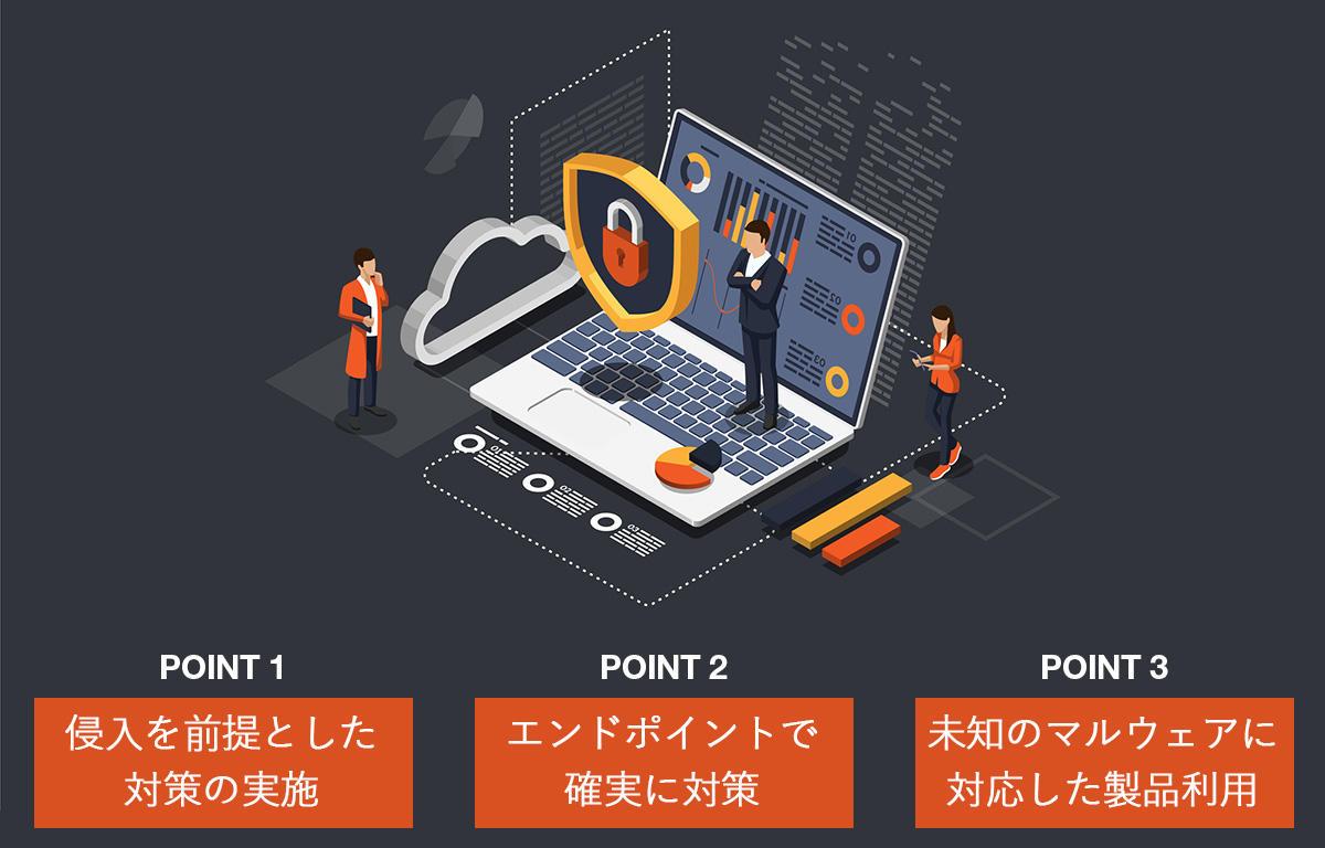 https://news.mynavi.jp/itsearch/assets_c/hswb002.jpg