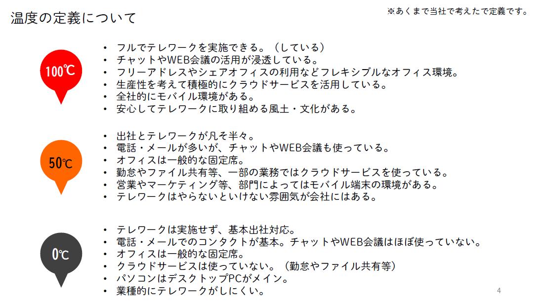 https://news.mynavi.jp/itsearch/assets_c/hy002.png