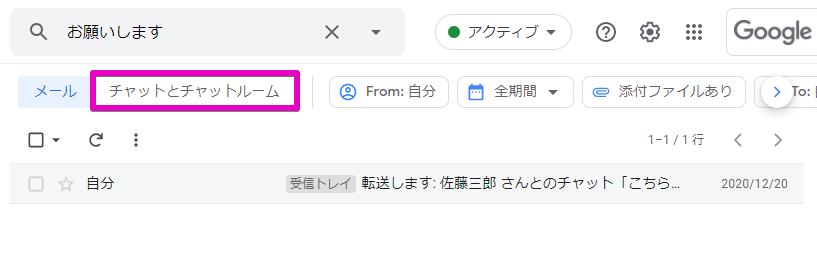https://news.mynavi.jp/itsearch/assets_c/mn_gws_20210425_2.png
