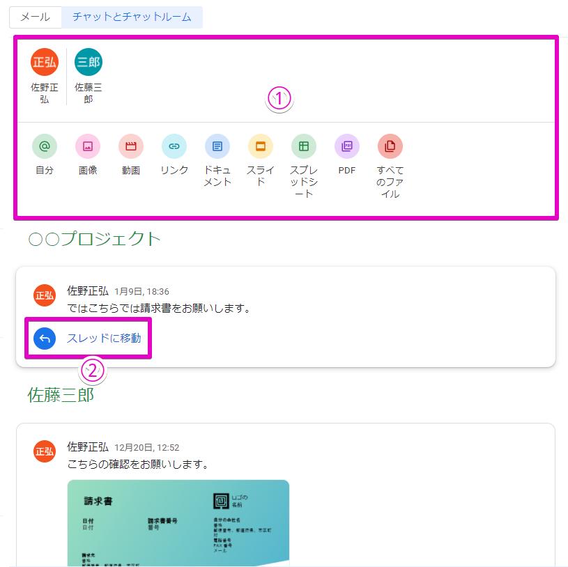 https://news.mynavi.jp/itsearch/assets_c/mn_gws_20210425_3.png