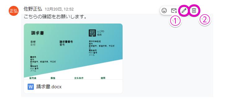 https://news.mynavi.jp/itsearch/assets_c/mn_gws_20210425_5.png