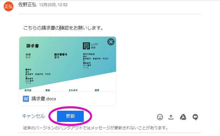 https://news.mynavi.jp/itsearch/assets_c/mn_gws_20210425_6.png