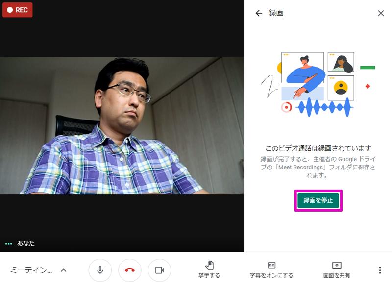 https://news.mynavi.jp/itsearch/assets_c/mn_gws_20210524_11.png